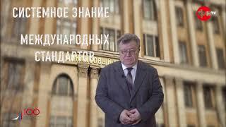 Магистратура/Международный учет и аудит/В.Г. Гетьман