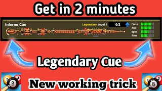 how to get free cue - 100% working trick in 8 ball pool -free legendary cue trick by #haris8bp
