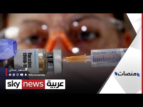 العرب اليوم - شاهد: فيديو يرصد ما حدث لممرضة أميركية بعد تلقيها لقاح