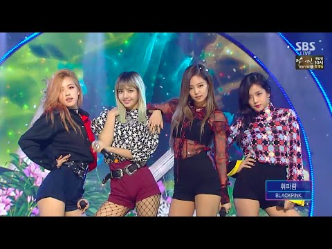 BLACKPINK​ - '휘파람(WHISTLE)' 0828 SBS Inkigayo