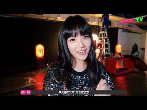 【ANNA TV No.12】安那TV - Remix電子混音吧!
