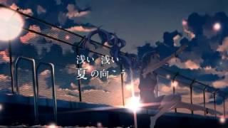 [젠루아] 夜明けと蛍 (새벽과 반딧불이)
