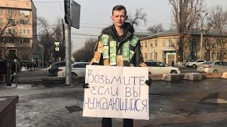 Что будет с костюмом из денег в Казахстане ? (Социальный эксперимент)