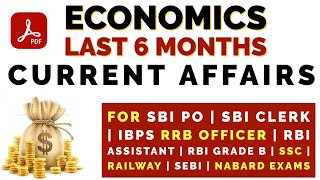 Economics & Banking Current Affairs for Bank Exams| SBI | IBPS | SEBI | RRB | Last 6 months Question