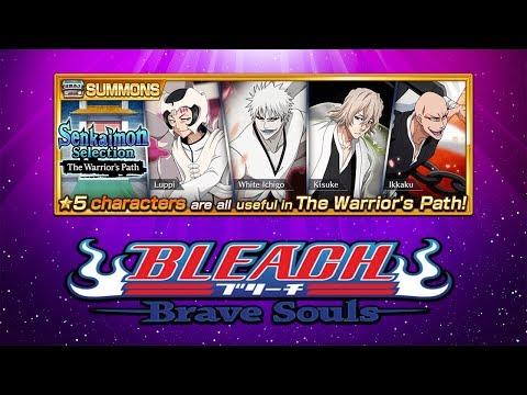 Открываем Витрину:Senkaimon Selection#Bleach Brave Souls#3