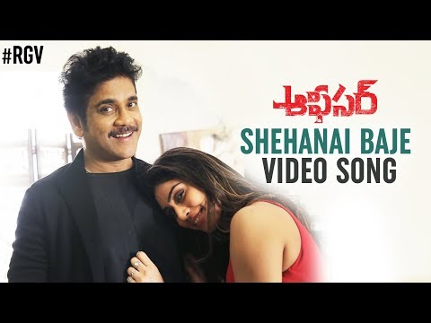 Shehanai Baje Video Song | Officer Movie Songs | Nagarjuna | Myra Sareen | RGV | #ShehanaiBaje