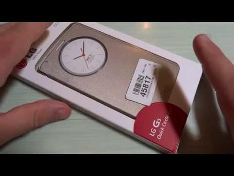 Recensione Quick Circle Case LG G3