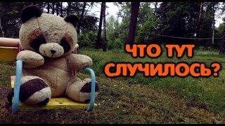 ЛАГЕРЬ ПРИЗРАК ПОСРЕДИ ПОЛЯ.ТУТ БЫЛ БАССЕЙН И КИНОТЕАТР.ТЕПЕРЬ ТУТ НЕТ ЖИЗНИ.ABANDONED RUSSIA