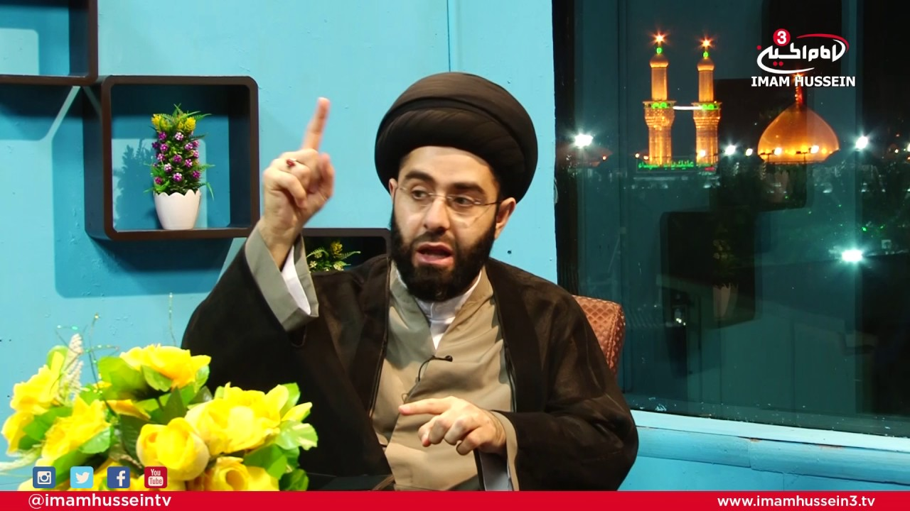 Birth of Imam Al-Jawad | Part 2 Episode 6