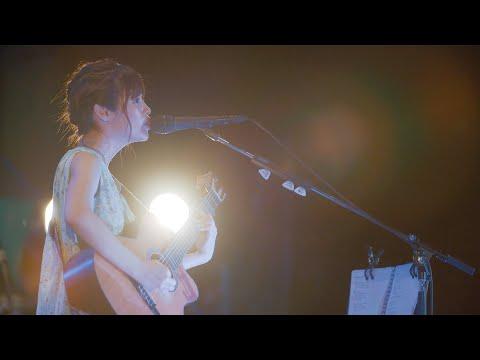 かわいい (Live at Hibiya Open Air Concert Hall)
