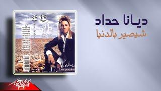 تحميل اغاني Diana Haddad - Sheyesseer Bel Donya | ديانا حداد - شيصير بالدنيا MP3
