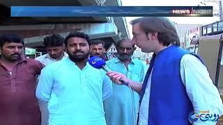 Once Again Petrol Prices Increased People In Trouble l News Night l 01 October 2021 l Rohi