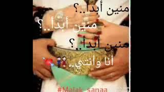 من أجمل الاغاني اليمنيه واجمل اغنيه لحمود السمه رووووووووووووعه???? رمنسيه دراميه تراثيه❤ تحميل MP3