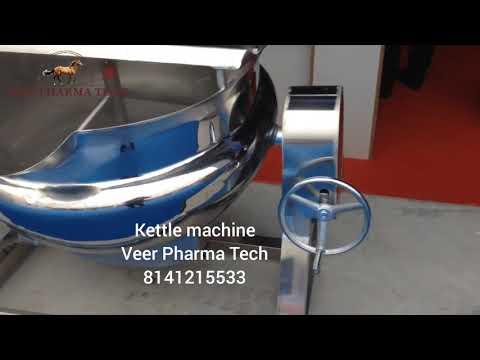Single Phase Starch Paste Kettle Machine