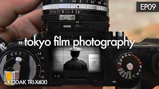 Film Photography (street) POV In TOKYO
