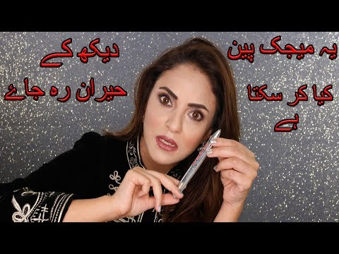 How To Hide Acne Marks? Fill In Eye Brows Gap With Magic Contour Pen - Makeup Tutorial With Nadia