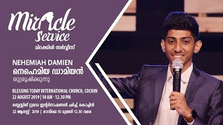 Nehemiah Damien ministering in Miracle Service from Blessing Today International Church -22 Aug 2019