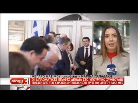 Οι διπλωματικές επαφές Δένδια στο υπουργικό συμβούλιο  | 23/12/2019 | ΕΡΤ