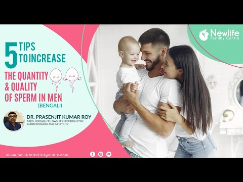 5 tips to increase the quantity & quality of sperm in men
