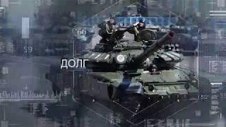 Еженедельные новости (21.07.2018 г.) |Армия Казахстана|