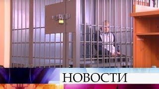 Трое подсудимых признали вину по делу о массовом отравлении «Боярышником».