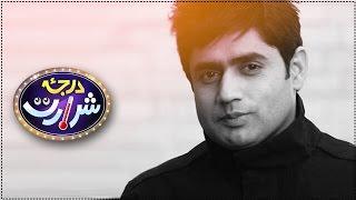 Punjabi Song | Abrar Ul Haq | SAMAA TV | 09 May   - YouTube
