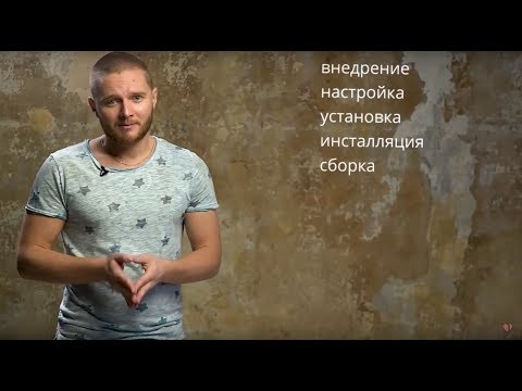 Видеообзор Клиентикс CRM