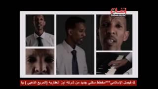 الحارث حمد الريح - وراك الليل تحميل MP3