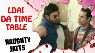 Ladai Da Time Table - Binnu Dhillon Challenge Arya Babbar Punjabi Comedy Scene - Naughty Jatts