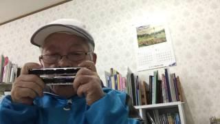東京ラプソディ複音ハーモニカ演奏牧野洋