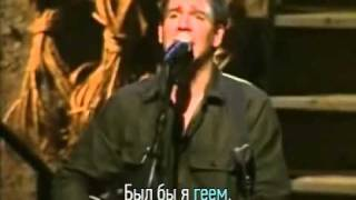 Stephen Lynch - If I were Gay [rus sub]
