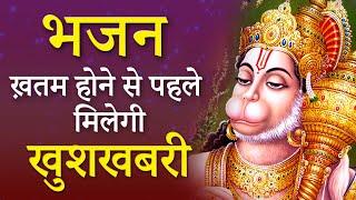 दुनिया चले ना श्री राम के   - YouTube