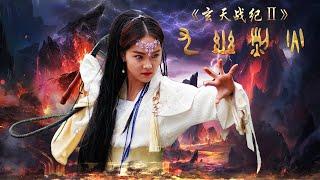 Phim Hành Động 2019: HUYỀN THIÊN CHIẾN KỶ (Thuyết Minh)