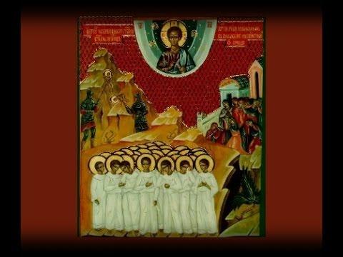 Святые мученики 14000 младенцев от Ирода в Вифлееме избиенные - 11 января.