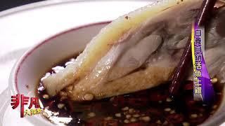 540活魚土雞
