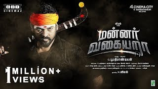 Trailer of Mannar Vagaiyara (2018)
