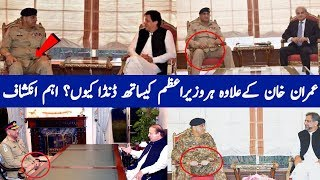 Imran K Samnay Army Chief Nay Danda Kyun Na Pakra? GHQ Welcome Imran Khan