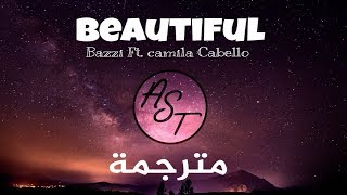 Bazzi   Beautiful Ft.Camila Cabello | Lyrics Video | مترجمة