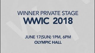 WINNER - PRIVATE STAGE