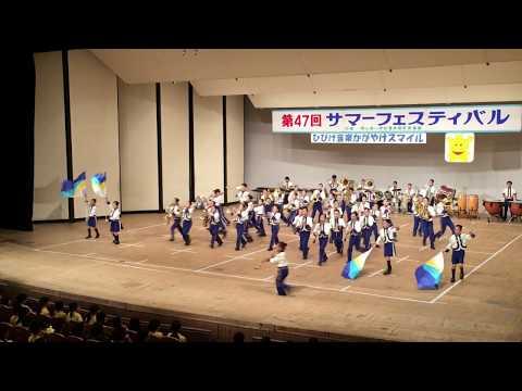 サマーフェスティバル 横井小学校 庄内小学校 津島小学校 2017.08.02