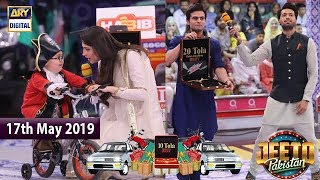 Jeeto Pakistan | Guest: Neelam Muneer & Ahmed Shehzad | 17th May 2019