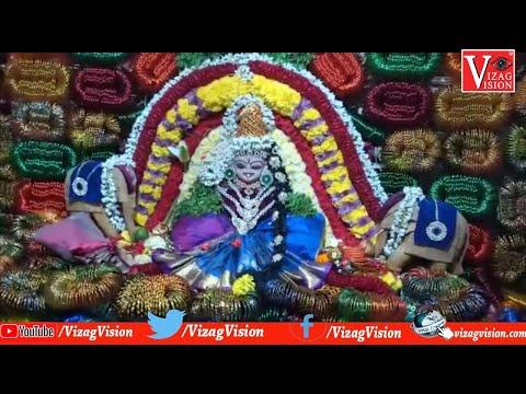 GajaLakshmi Alakaram SKML Visakhapatnam | Vizag Vision