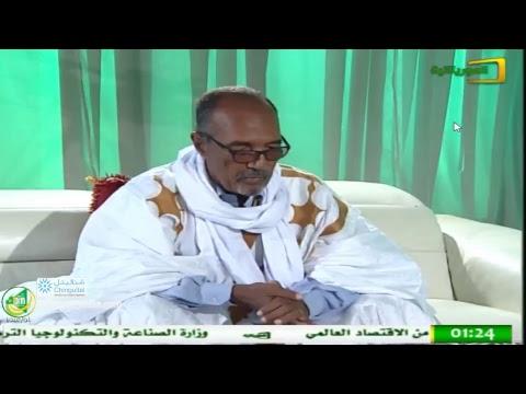 البث المباشر للمؤتمر الصحفي لرئيس الجمهورية