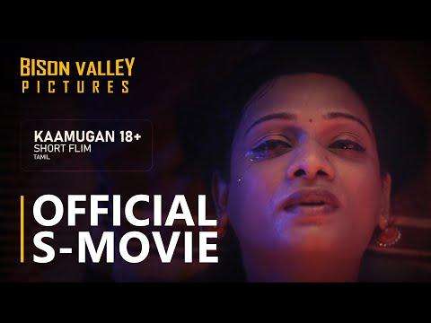 18+  Kaamugan | short Film 2019 | Subash krishna S | Poet Jero  | Aathische