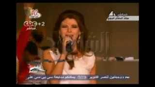 تحميل اغاني اغنية نانسي عجرم مصر المنصورة في اوبريت مصر ام الدنيا MP3