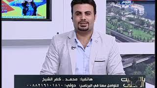 تحميل اغاني بالتوقيت المحلي مع حسام كرم  لقاء د محمد أحمد أخصائي التغذية العلاجية والسمنة والنحافة 23 -9- 2019 MP3