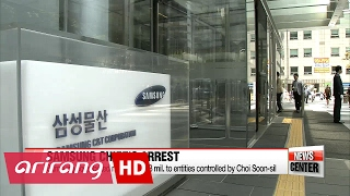 With Samsung heir apparent in detention, independent counsel vows strident investigation