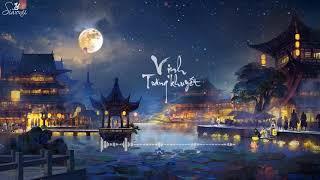 ♪ [Vietsub + Kara] Vịnh trăng khuyết - 月牙湾 | Tik tok