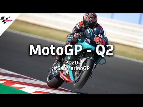 【予選ハイライト】MotoGP サンマリノGP 気合の入った予選Q2のハイライト動画