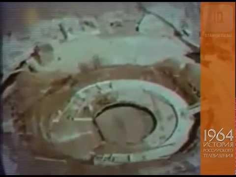 Как строили Останкинскую башню? Детские программы ЦТ